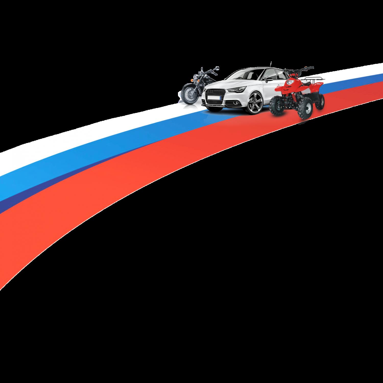 2 блок. Машины на флаге